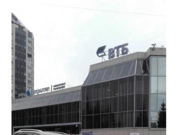 ПАО «ВТБ», Кирова, 44