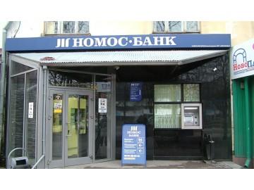 """""""НОМОС"""" Банк"""